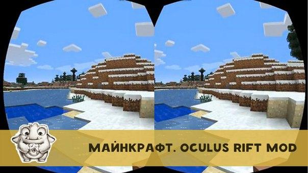 Обзор игр в виртуальной реальности